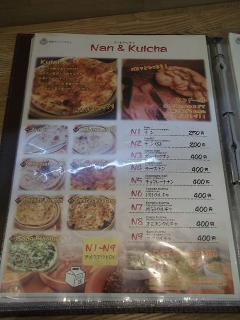 スパイス王国松江店menu2012.08 (04)