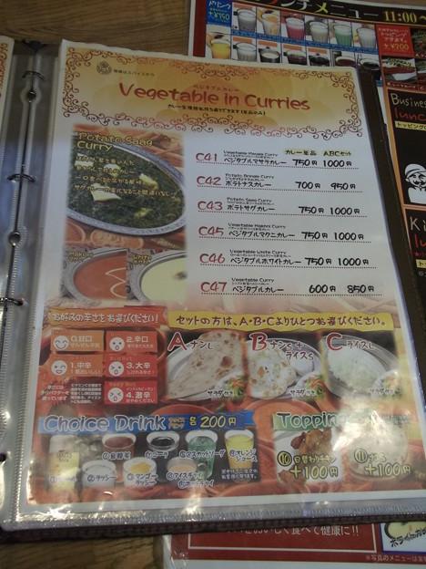 スパイス王国松江店menu2012.08 (09)