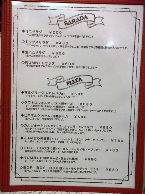 RUMBLE menu (2)