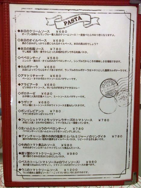 RUMBLE menu (3)