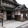 Photos: よしぱん2012.09 (1)