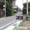Photos: よしぱん2012.09 (2)