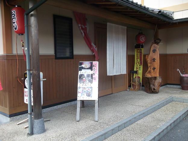 割烹食事井谷2012.10 (02)