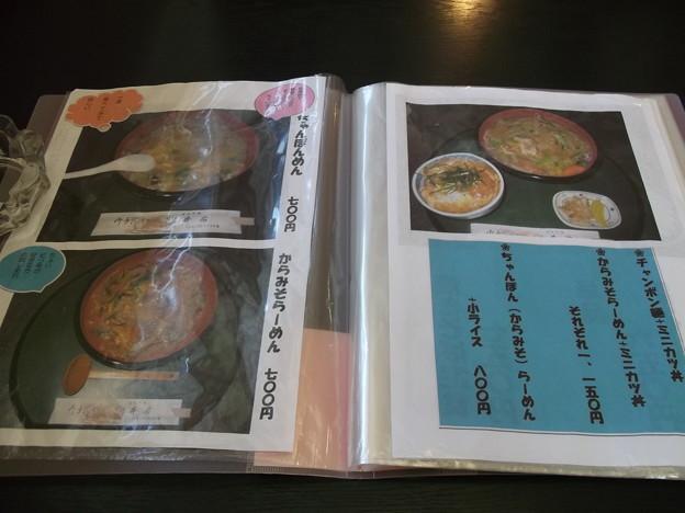 割烹食事井谷2012.10 (04)