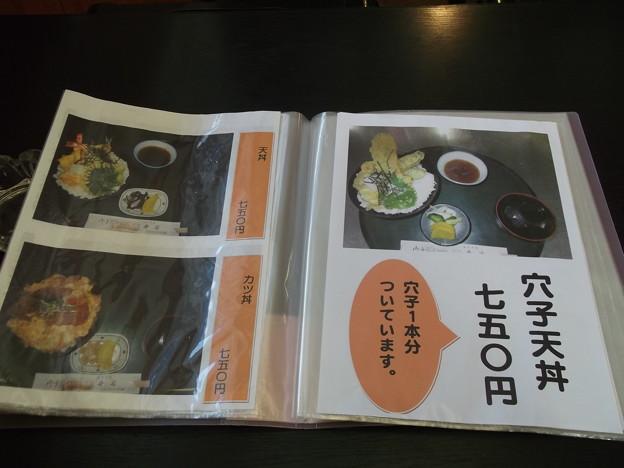 割烹食事井谷2012.10 (07)