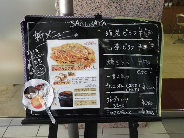 桜家カフェ2012.12 (3)