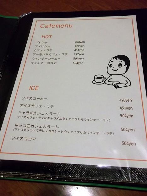 CAFE&REST PLANTS 2012.10 (18)