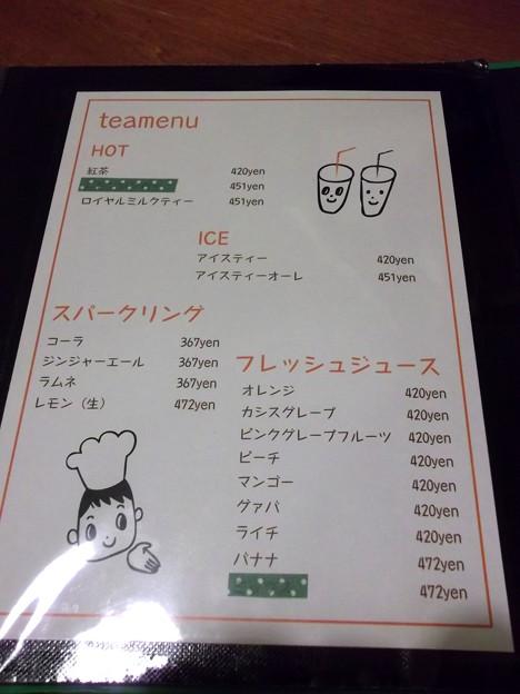 CAFE&REST PLANTS 2012.10 (19)