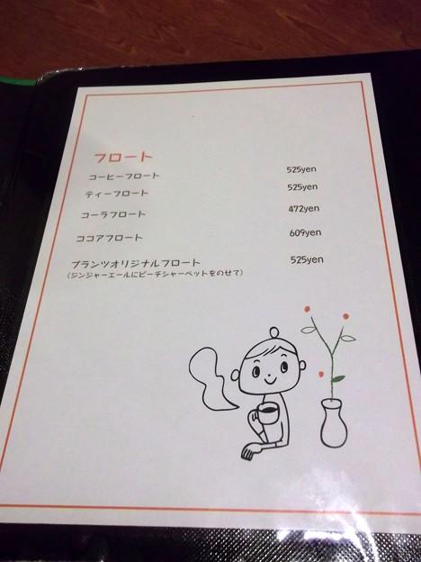 CAFE&REST PLANTS 2012.10 (20)