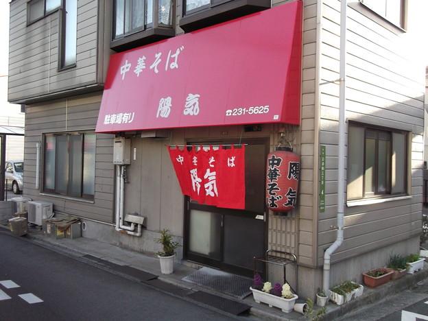 陽気 2013.03 (1)