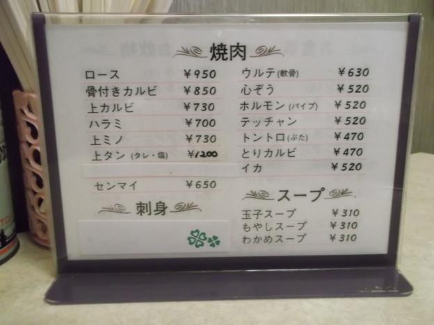 焼肉メービー2013.02.09 (02)