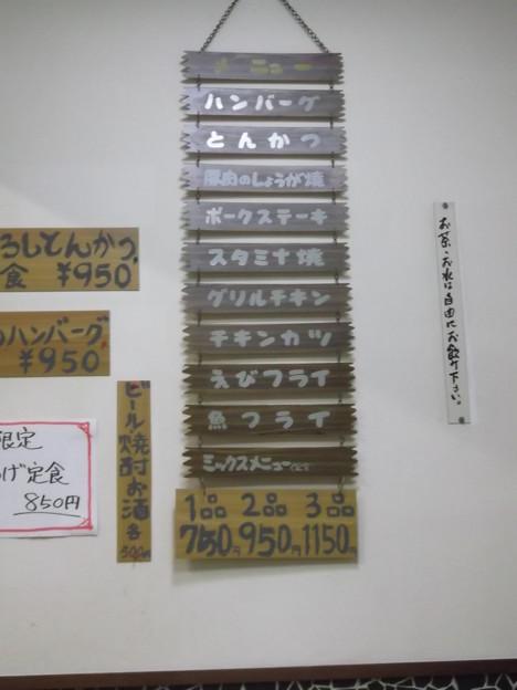 ぼうげつ 2013.06 (06)