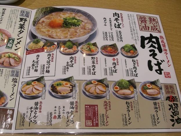 丸源ラーメン 2013.07 (03)