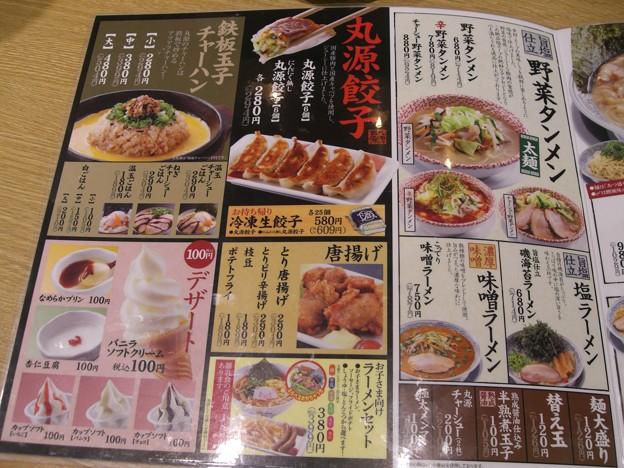 丸源ラーメン 2013.07 (04)