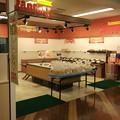 Photos: Pantasy境港ターミナル店 2013.08 (01)
