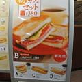 Photos: ドトールコーヒーショップ PLANT境港店 2013.12 (3)