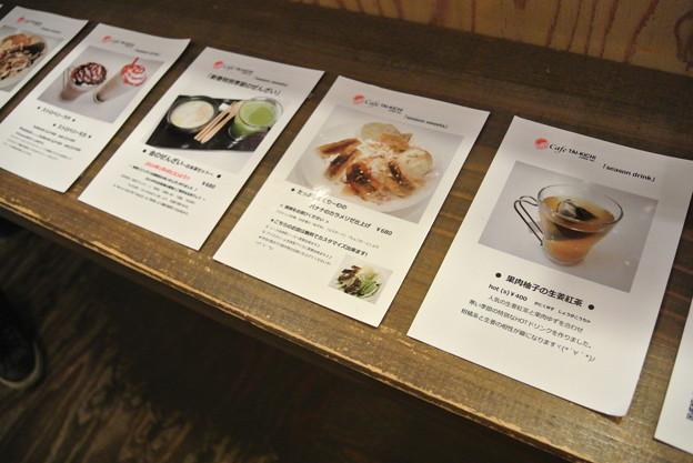 Cafe TAI-KICHI 2014.01 (09)