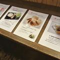 Photos: Cafe TAI-KICHI 2014.01 (09)