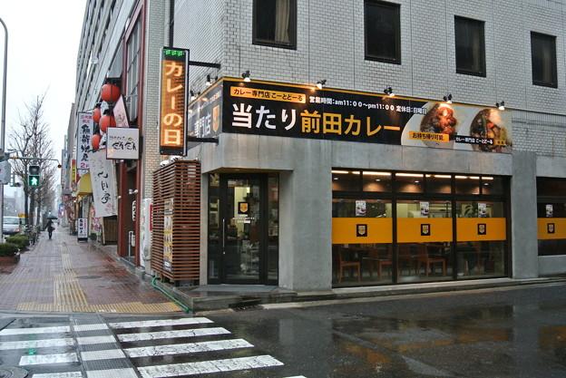 当たり前田カレー 2014.01 (1)