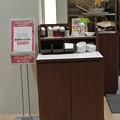 Photos: リンガーハット イオン松江店 2014.03 (10)