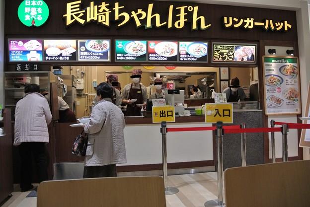 リンガーハット イオン松江店 2014.03 (04)