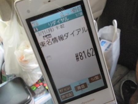 P7151552