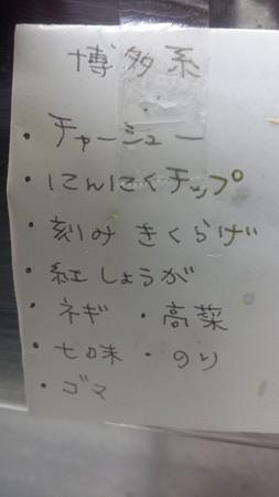 20131010_213032