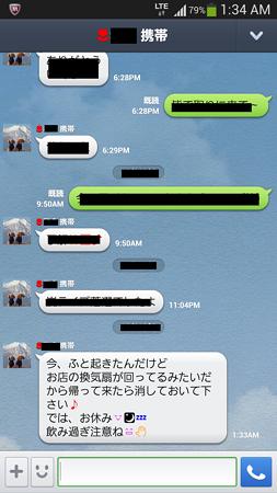 Screenshot_2013-10-18-01-34-21