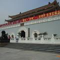 Photos: 珠海(中国)