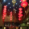 香港の正月