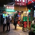 香港の繁華街2