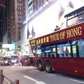 ホンコンの観光用バス
