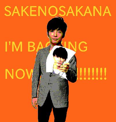 HOSHINO GEN IS BACKING NOW!