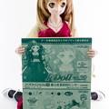 Photos: [I Doll vol.39] パンフ兼入場