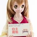 Photos: [I Doll vol.39] うっどぺっかぁ予約