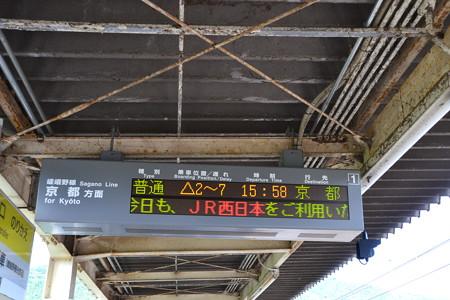 発車標@馬堀駅 [8/21]