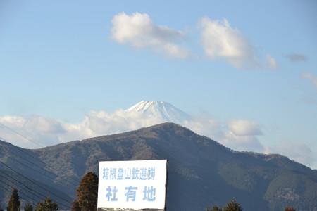 顔を出した富士山@箱根 [1/4]