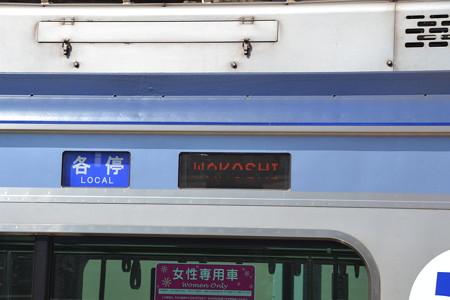 YAKOSHI...(Y500系)@新丸子 [3/19]