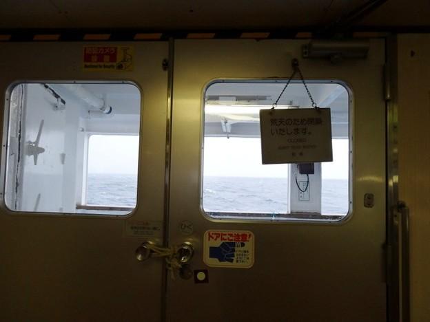 海に一番近いデッキは・・・