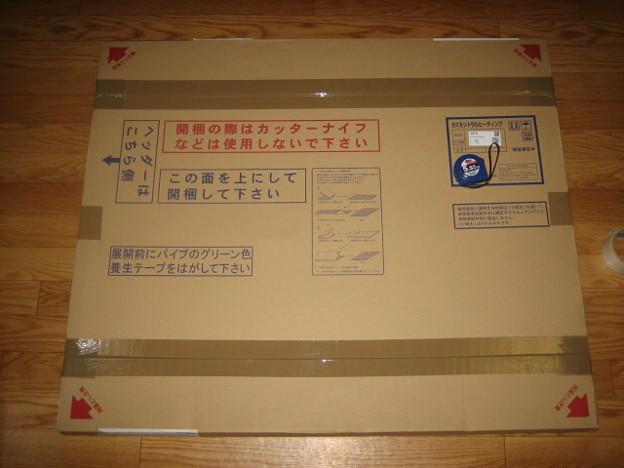 三菱製 2万0400円