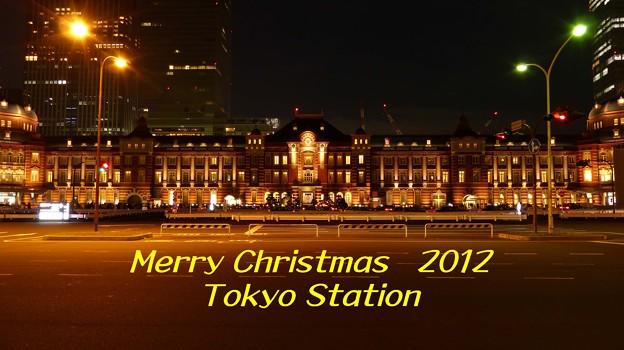 メリークリスマス 2012