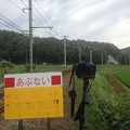 Photos: 富士急行 三つ峠カーブ撮影地で、ホリデー快速富士山運転初日を待ち伏せ