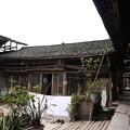 四川の古民家