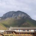 Photos: 獅子山
