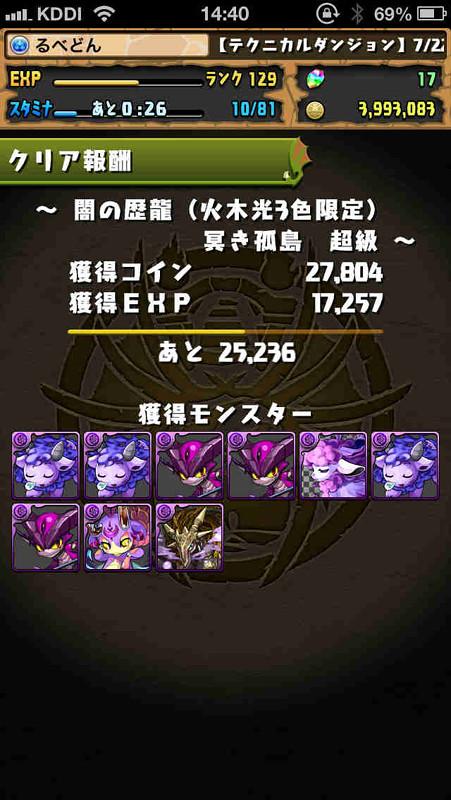 IMG_2387