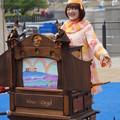 Photos: 移動式紙芝居