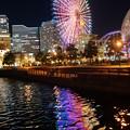 Photos: 夜のコスモクロック