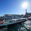Photos: 山下公園船着き場