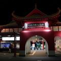 Photos: 江の島駅
