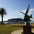 Photos: 片瀬漁港と江の島